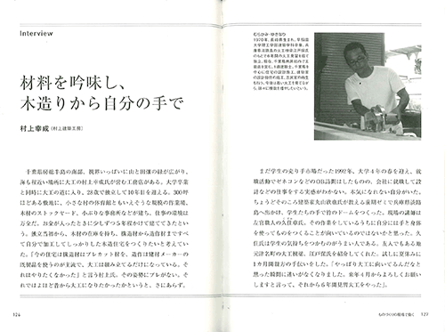 photo_profile_book1